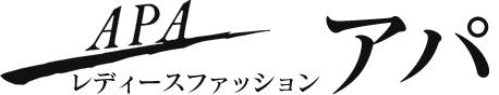 レディースファッション【APA アパ】オフィシャルホームページ